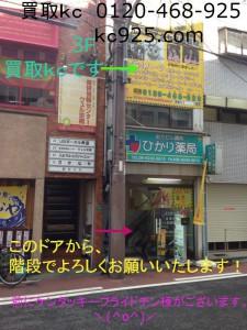 大阪 ブランドシルバーアクセサリー 高価買取店